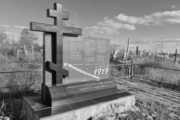 Памятники жертвам Гражданской войны в селе Красном