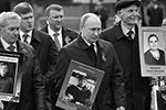 В 2015 году Лановой стал соучредителем общероссийского общественного гражданско-патриотического движения «Бессмертный полк России» (фото: Алексей Никольский/ТАСС)