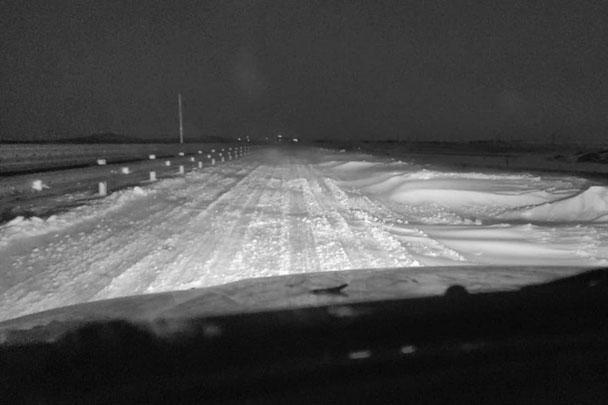 Утром в пятницу власти Крыма остановили движение по трассе «Таврида». Правда, поздно вечером в тот же день движение было возобновлено