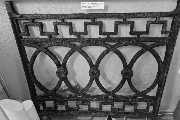 Фрагмент чугунной решетки, сделанной учащимися индустриального техникума. Из собрания Саратовского областного музея краеведения