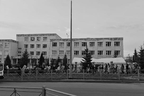 Гимназия № 175