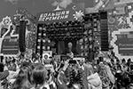 Президент России Владимир Путин поздравил участников Всероссийского фестиваля «Большая перемена» с Международным днем защиты детей(фото: предоставлено организаторами )