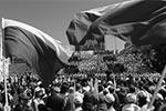 12 июня отмечается государственный праздник – День России. По всей стране проходят праздничные мероприятия, среди которых выставки, концерты и конкурсы. Многие акции оказались массовыми и запоминающимися(фото: Донат Сорокин/ТАСС)