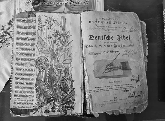Титульный лист немецкой азбуки, 1903 год. Из собрания школьного музея, деревня Верхний Карбуш