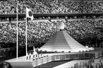 Количество зрителей на церемонии открытия из-за COVID-19 было ограничено(фото: RITCHIE B. TONGO/EPA/ТАСС)