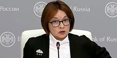 Председатель Банка России Эльвира Набиуллина пришла на пресс-конференцию по поводу изменений ключевой ставки, надев брошь в форме тучи и дождя. Ставка была резко повышена. Использовать необычные украшения на пресс-конференциях в Центробанке Набиуллина начала с прошлого года
