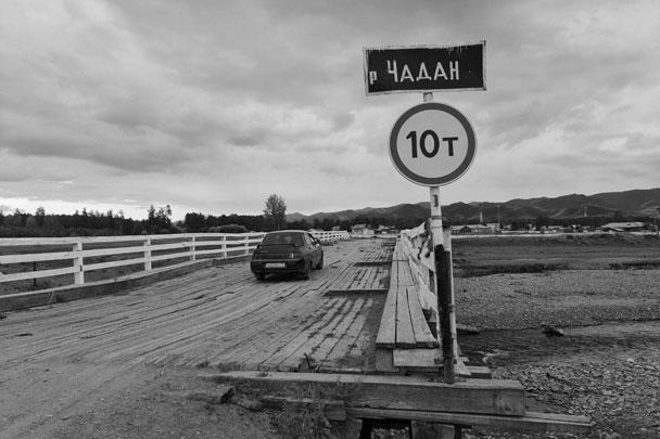 Село Бажын-Алаак, мост через реку Чадан