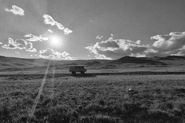 Монгун-Тайгинский кожуун