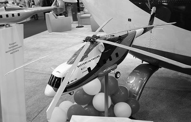 Ми-38 – ближайшая перспектива отечественного вертолетостроения. Спроектирован преимущественно для замены парка вертолетов Ми-8 и Ми-17. Имеет много прогрессивных особенностей, таких как «стеклянная кабина» для двух пилотов, электрическая система управления и широкое использование композитных материалов. В 2015 году планируется начать серийное производство