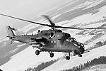 На вооружение Минобороны России поступят 24 единицы Ми-35М(фото: Максим Брянский/ВЗГЛЯД)