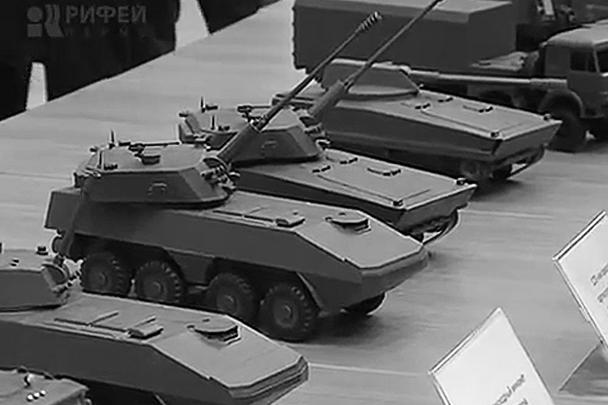 Как предполагают специалисты, модели могут изображать следующие образцы российской военной техники ближайшего будущего (помимо упоминавшейся «Арматы»): 120-миллиметровый самоходный миномет на платформе «Бумеранг», 57-миллиметровый боевой модуль на платформе «Бумеранг», 57-миллиметровый боевой модуль на платформе «Курганец-25», 125-миллиметровая САУ на платформе «Курганец-25», 152-миллиметровая САУ на автомобильной платформе, 152-миллиметровая САУ на гусеничной платформе, 152-миллиметровая корабельная артиллерийская установка