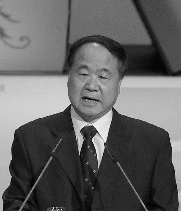 Китайский писатель, почетный доктор филологии Открытого университета Гонконга Мо Янь. Этот псевдоним с китайского переводится как «тот, который не говорит», настоящее имя нобелевского лауреата - Гуань Мое. Он стал лауреатом Нобелевской премии по литературе в 2012 году