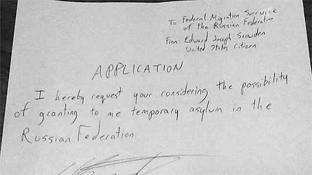Вот оно – собственноручно написанное Эдвардом Сноуденом прошение о временном убежище в России. Именно на основании этого документа Федеральная миграционная служба должна принять решение о том, даст ли наша страна убежище бывшему агенту американских спецслужб