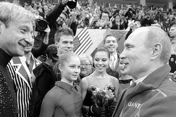 Блистательную дебютантку Игр Юлию Липницкую журналисты уже окрестили новым символом России