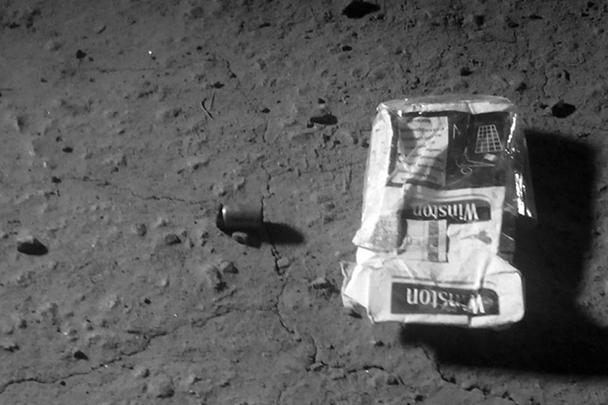 Пуля с места перестрелки, в которой был убит Александр Музычко