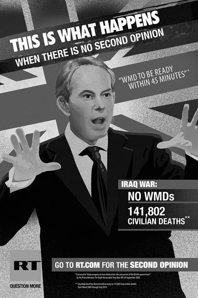 Ведущие американские СМИ, включая New York Times, New York Magazine, Buzzfeed, уже отреагировали на рекламную кампанию в США. Huffington Post назвал ее «провокационной», потому что она представляет собой «серьезную насмешку над тем, как американские СМИ освещали иракскую войну»