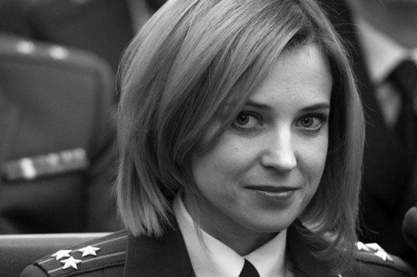 Так выглядела Наталья Поклонская еще несколько недель назад