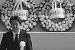 (фото: Toru Hanai/Reuters)