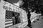 (фото: Shizuo Kambayashi/AP/ТАСС)