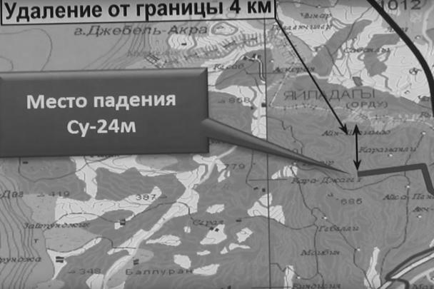 Место падения Су-24 находится в 4 км от турецкой границы