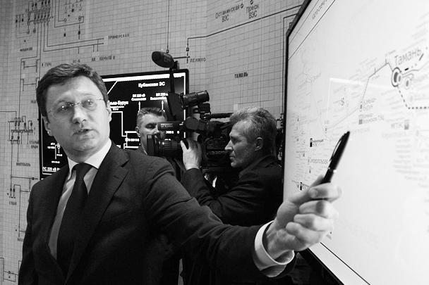 Открытие первой нитки энергомоста в Крым из Краснодарского края