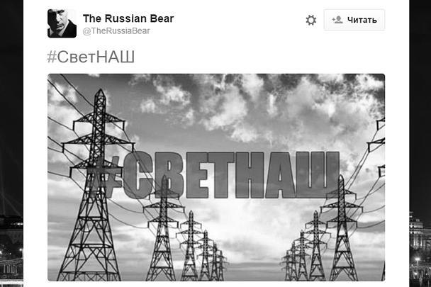 В соцсетях начал набирать популярность хэштег #СветНаш, запущенный интернет-пользователями в знак благодарности