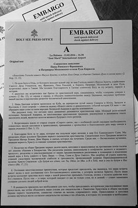 Патриарх Кирилл и папа Франциск приняли совместную декларацию, текст которой занял десять страниц