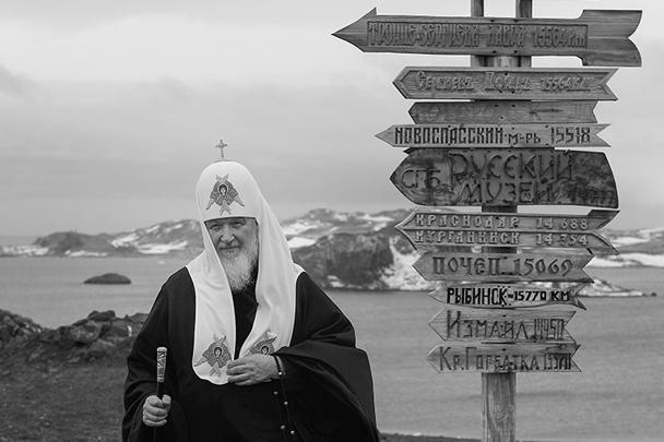Указатели с расстоянием до российских городов