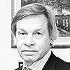Алексей Пушков, Сенатор, политолог, кандидат исторических наук, профессор и преподаватель МГИМО
