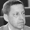 Сергей Федоров, ведущий научный сотрудник Института Европы РАН