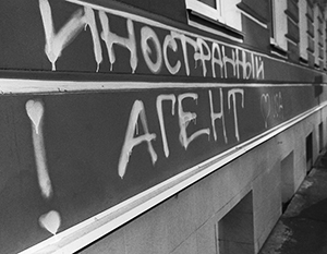 Фото: Карпов Сергей/ТАСС