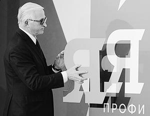 Глава РСПП Александр Шохин гордится ролью одного из отцов-основателей олимпиады «Я – профессионал»