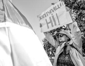 Формальное согласие на «формулу Штайнмайера» − это страшное унижение для украинских националистов и «патриотов»