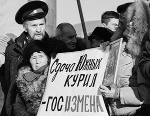 Принцип неотчуждаемости российской земли отражает образ мышления нашего народа