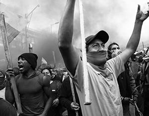 Фото: Dolores Ochoa/AP/ТАСС
