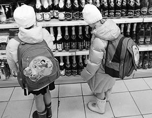 Употребление малолетними детьми алкоголя может стать основанием для лишения родительских прав