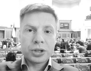 Украинский депутат Алексей Гончаренко мечтает завоевать русскую Кубань – и не только он