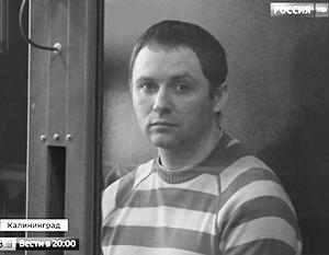Евгений Матайтис шпионил в Калининграде на литовскую разведку – и теперь может стать одним из фигурантов обмена