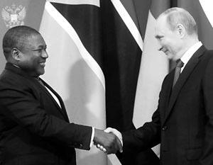 Мозамбикский президент Ньюси – один из тех африканских лидеров, с которыми Путин наладил отношения в новом формате