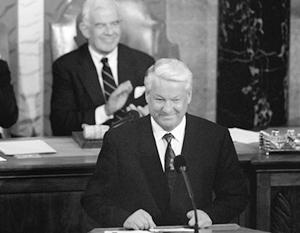 В июле 1992 года Борис Ельцин выступил перед американским Конгрессом