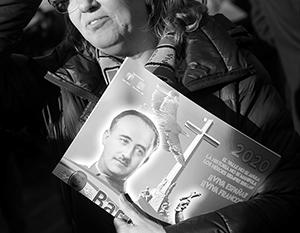 Фото: Susana Vera/Reuters