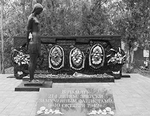 В 1980 году на городском кладбище Ейска был установлен памятник двумстам задушенным детям