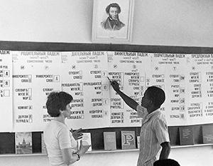 В советские годы русский язык выучили десятки тысяч африканцев