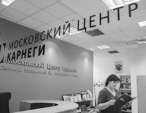 Фото: Вышинский Денис/ТАСС