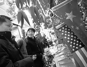 Эйфория от мира США с Китаем продлится недолго