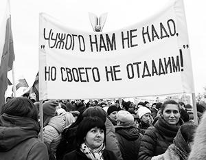 В этой короткой формуле полностью выражено актуальное отношение России к территориям, потерянным по итогам развала СССР