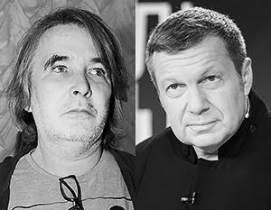Соловьев оценил откровения «конченой твари» Орлуши
