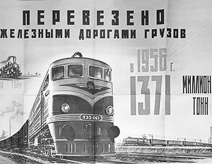 Советские планы сегодня необходимо совместить с современной реальностью