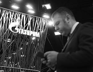 Желающих купить часть Газпрома было больше, чем выставленных на продажу акций