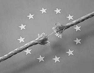 Бюджетная несообразность угрожает распадом Евросоюза в ближайшие годы